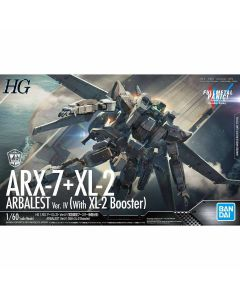 Bandai 50567561 HG Arbalest Ver. IV (with XL-2 Booster) 1/60