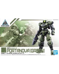 Bandai 5057795 30MM bEXM-15 Portanova (Green) 1/144