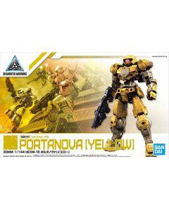 Bandai 5058189 30MM bEXM-15 Portanova (Yellow) 1/144