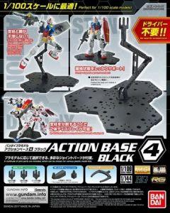 Bandai 5058815 Action Base 4 Black