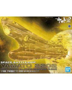 Bandai 5059016 Space Battleship Yamato 2202 1/1000
