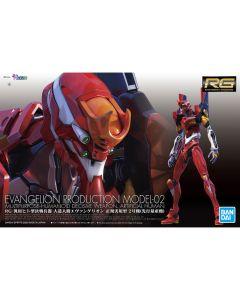 Bandai G50604261 RG Multipurpose Humanoid Decisive Weapon, Artificial Human Evangelion Production Model-02
