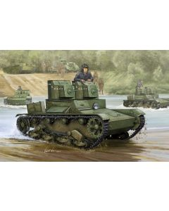 Hobby Boss 82494 Soviet T-26 Light Infantry Tank Mod.1931 1/35