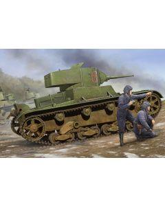Hobby Boss 82495 Soviet T-26 Light Infantry Tank Mod.1933 1/35