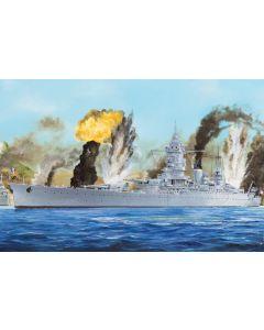 Hobby Boss 86506 French Navy Dunkerque Battleship 1/350