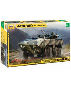Zvezda 3696 Russian 8x8 Armored Personnel Carrier Bumerang 1/35